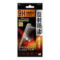 iPhoneXR用 6.1インチガラスフィルム 反射防止